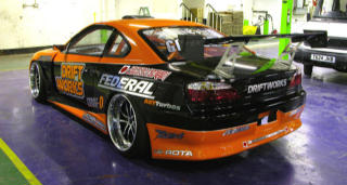 S15 Silvia Japaneseusedcars.com